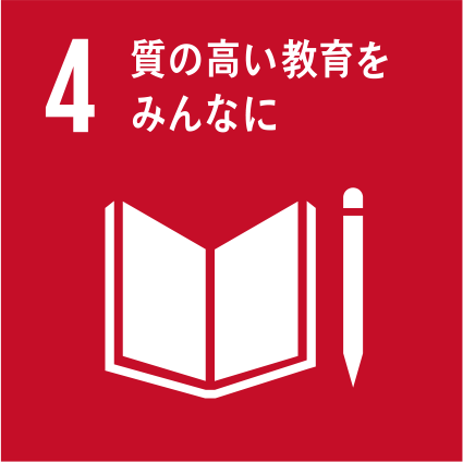 SDGs_4