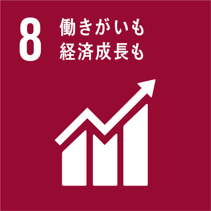 SDGs_8